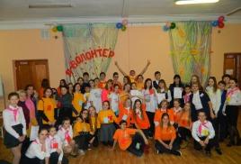 Волонтеры «Кузнецка, объединяйтесь!»